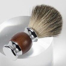 HAWARD Razor Men's Shaving Brush Shaving Accessories Beech Wood Handle Shaving Foam Brush Pure Badger Hair 1pc shaving brush pure badger hair shaving brush shave tool shaving razor brush