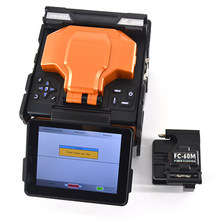 5 seconds Ultra-precision Automatic Fusion Splicer Machine Fiber Optic Fusion Splicer Fiber Optic Splicing Machine Quad core(China)