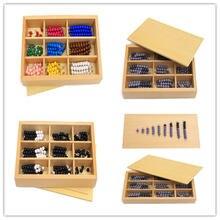 Детские деревянные игрушки Монтессори новые детские учебные