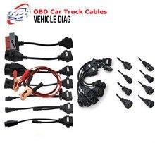 8 adet kamyon kabloları teşhis aracı için kamyon araba OBD2 kablo teşhis adaptör konnektörü için Renault için Benz/VolvoSCANIA/Erkek