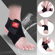 1PC 3D Pressurized Ankle Support Basketball Volleyball Sports Gym Badminton Brace Protector with Strap Belt Elastic
