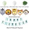 34pcs balloon