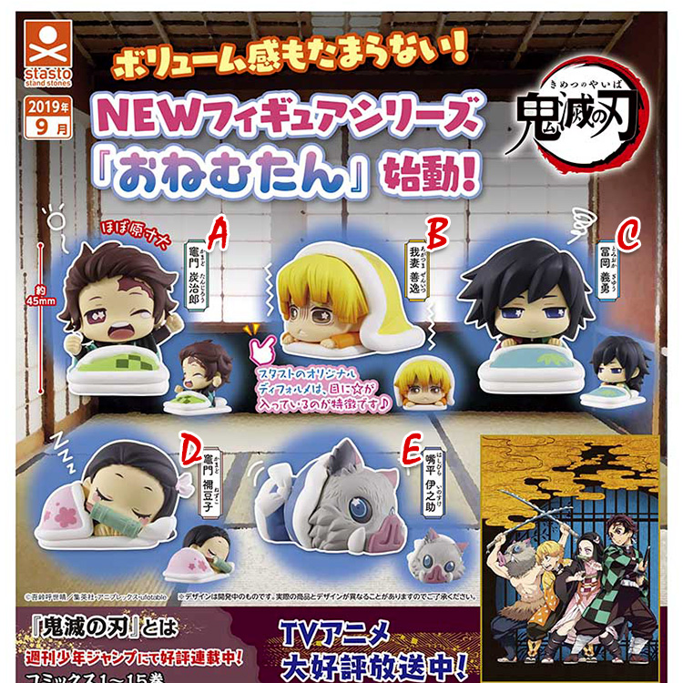 Original Blind Box Anime Demon Slayer: Kimetsu No Yaiba Cute Kawaii Tanjirou Nezuko Zenitsu Inosuke Giyuu Sleeping Figures Model
