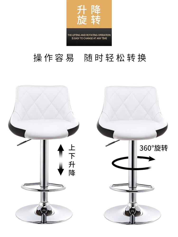 Nordic Backrest Chair Lift Bar Chair Modern Minimalist Light Extravagant Commercial Furniture Taburete