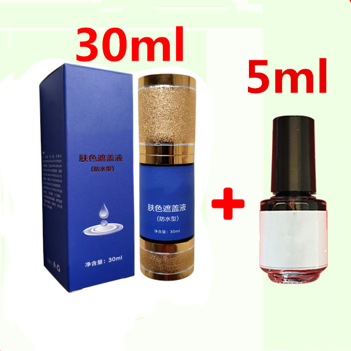 White Spot Cover Liquid Pen Waterproof And Sweat-proof Complexion  External Concealer Face Hand Nemesis Lasting Melanin