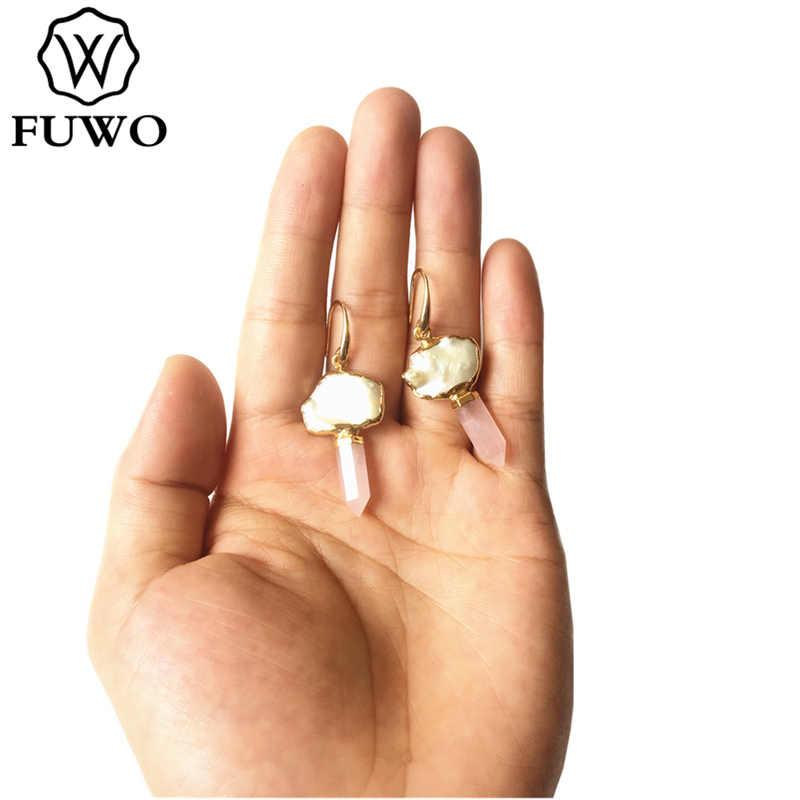 FUWO クリエイティブパールローズ/パープルクォーツ金でトリミングファッション不規則な形の真珠の宝石ギフト ER545