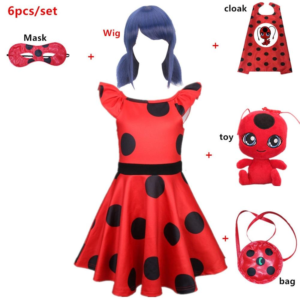Carnival Girls Cosplay Costume Red Bug Dress Children's Day Clothing Girls Birthday Party Red Bug Dress Kids Halloween Costume