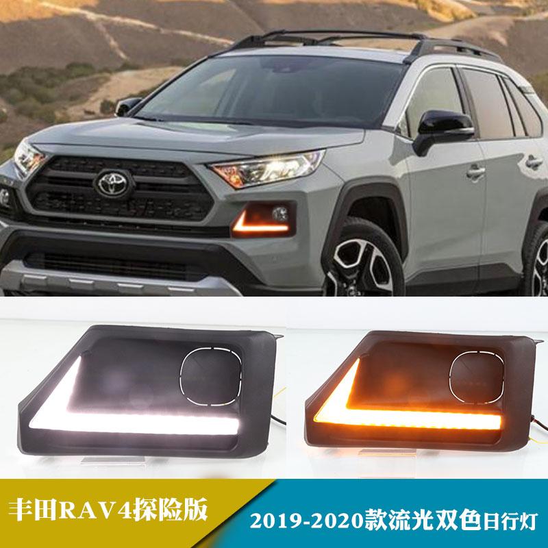 Video 2020 2021y car bupmer head light for rav 4 RAV4  headlight car accessories LED daytime running light DRL fog RAV4 headlamp