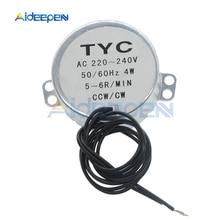 TYC-50 переменного тока 12V AC 220-240V 50/60 Гц 4 Вт синхронный двигатель 5-6 об/мин прочный высокий крутящий момент с заглушкой по часовой стрелке против часовой стрелки