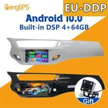 Radio con GPS para coche, reproductor Multimedia con Android, 2 din, DVD, vídeo, estéreo, para Citroen DS3, C3, Picasso