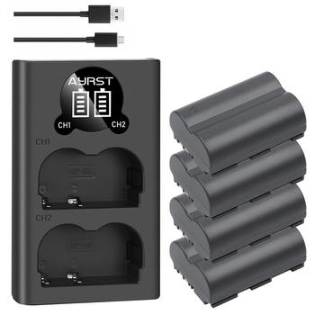 2500mAh BP-511 BP-511A BP 511A battey + USB מטען עבור Canon G6 G5 G3 G2 G1 EOS 300D 50D 40D 30D 20D 5D G6 L10 מצלמה