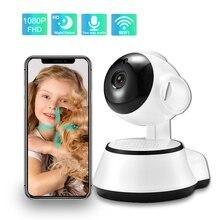 Two Way Audio Auto Tracking Night Vision Old Man Camera Babysitter Phone WiFi Baby Monitor 1080P Wireless Baby Sleeping  Monitor