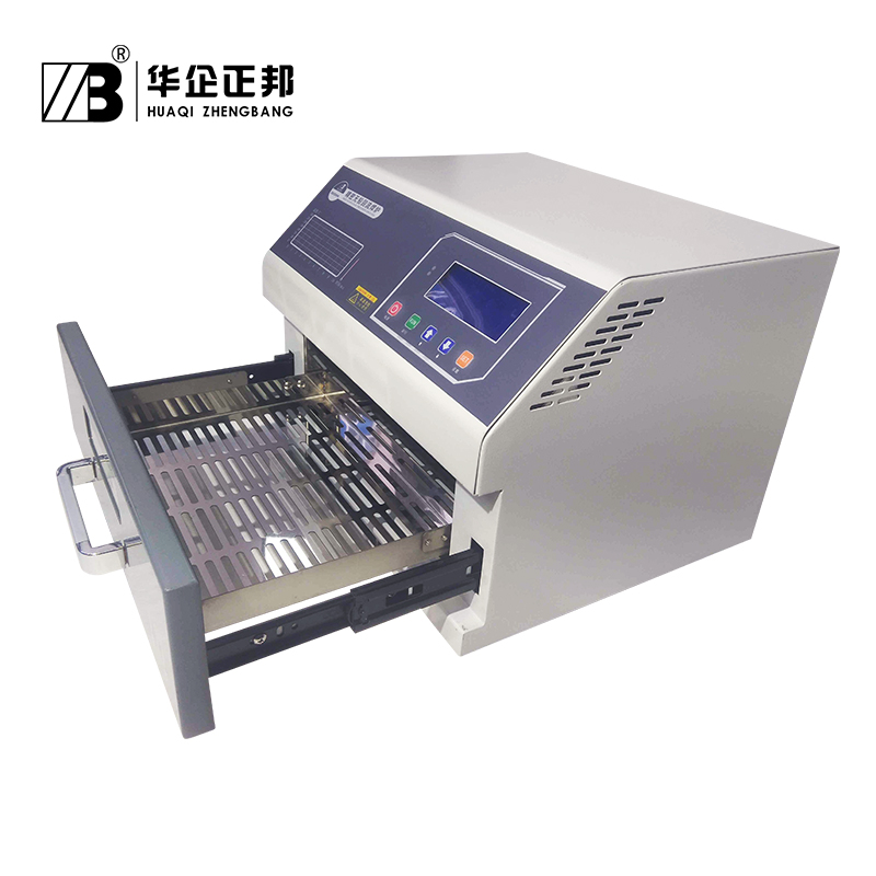 Reflow Solder SMT Reflow  Oven /Authorized  Infrared IC Heater