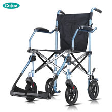 Cofoe Wheelchair Folding Transport Wheel Chair Aluminum Lightweight Disabled Carriage Light Handiness Brougham for the Disabled(China)