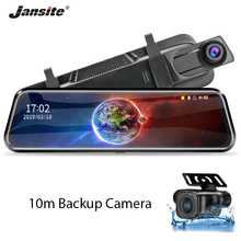 Jansite 10 inch Car DVR mirror 1080P Stream Media recorder dash cam Automotive Registrar Super Night Vision 10m rear view camera