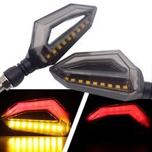 Universal Motorcycle Turn Signal Lights Lamp Amber LED intermitentes moto FOR triumph street twin suzuki sv xt660 yamaha xt 660
