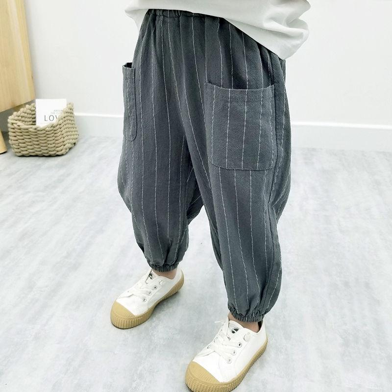 Children's Striped Unisex Harem-Pants