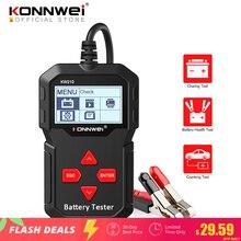 KONNWEI KW210 Tester automatico automatico della batteria dellautomobile 12V analizzatore automatico della batteria 100 a 2000CCA Tester della batteria dellautomobile a gomito