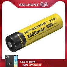 Аккумуляторная литий ионная батарея Nitecore NL1826 2600 мАч 18650 3,7 в (NL1826)