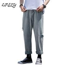 Джинсы мужские мужские осенние новые японские джинсы мужские брендовые рваные Ретро Винтажные укороченные брюки много размеров m-xxl