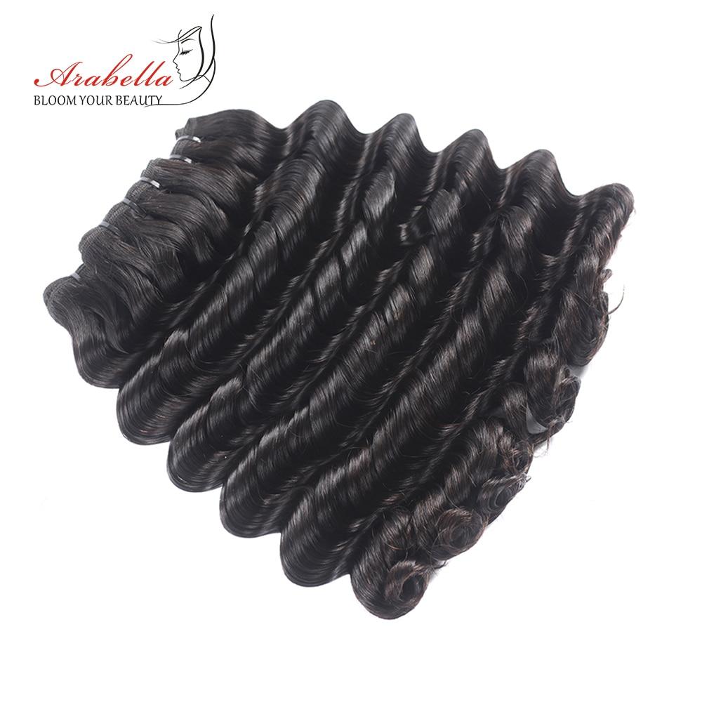 Arabella Supper Double Drawn Deep Wave Hair Bundles With Lace Closure 100%   Bundles Virgin Hair  3