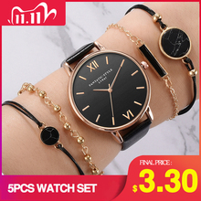 5pcs Set Top Style Fashion Womens Luxury Leather Band Analog Quartz WristWatch Ladies Watch Women Dress Reloj Mujer Black Clock