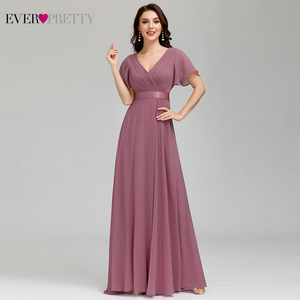 Image 1 - Plus Size Formal Evening Dresses Ever Pretty Elegant Burgundy Glamorous Ruffles Padded Chiffon Evening Gowns with Short Sleeves