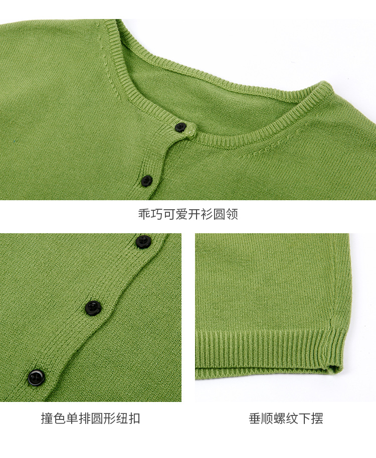 2020 Spring Women's Knitted Cardigans Casual  Single Breasted  Solid  O-Neck Womens New Arrival Sweaters Cardigan Fashion Women