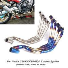 508 мм мотоциклетные трубы из нержавеющей стали для honda cb650f