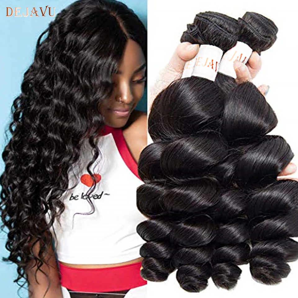 Dejavu Loose Wave Bundles 4 Bundles Deal Non-Remy Hair Bundles Natural Color Human Hair Bundles Hair Extension Cabelo Humano
