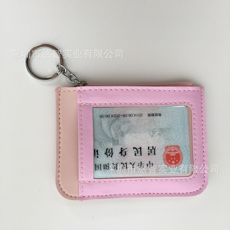 Pu Cute Purse Card Holder Cartoon Animal Wallet Ornaments Cat Keychain