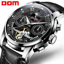 Мужские автоматические механические часы dom с турбийоном спортивные