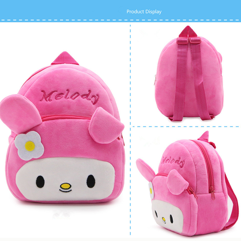 Cute Poo Expression Doll Backpack Creative Kids Cartoon Plush Shoulder Bag Gifts