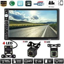 2 Din 7 Inch Car MP5 Player Stereo Touch Screen Bluetooth Audio 12V FM Radio Support Mirror Link Rear View Camera 12v car stereo bluetooth fm car radio mp5 audio player usb tf sd 1 din 7 inch retractable touch screen monitor rear view camera