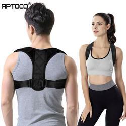 Aptoco Корректор осанки позвоночника Защита спины плечевая осанка коррекция полос Горбатой боли в спине корректор Прямая поставка
