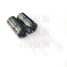 20 Chiếc Rubycon Yxj 25V1000UF 10X20 Mm Nhôm Điện Phân Tụ Điện Yxj Series 1000UF 25V Bán 1000 UF/25 V