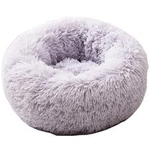 Shaggy Fur Dog Cat Bed Donut Cuddler Round Warm Plush Indoor Cat House Nest for Small Medium Large Cattery Washable(China)