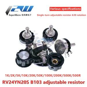Rv24yn20s carbono filme potenciômetro escala pedaço knob 500ohm 1k 2k 5k10k 20k 100k 200k 500k único-turn resistor ajustável