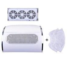 Collecteur de poussière dongles avec 3 ventilateurs, aspirateur puissant, outil de manucure à faible bruit avec 2 sacs de collecte de poussière