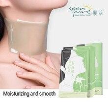 5Pcs Anti Aging Neck Mask Anti Wrinkle Skin Care Whitening N