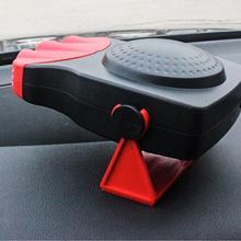 Przenośne zimowe grzejniki samochodowe 2 w 1 Auto samochodowe grzejniki odmrażacz fajne wentylatory urządzenie szyby przedniej tanie tanio CN (pochodzenie) 10inch 12 v PLASTIC Ogrzewanie i fanów 0 44kg OTHER Benzyna Przełącznik obrotowy