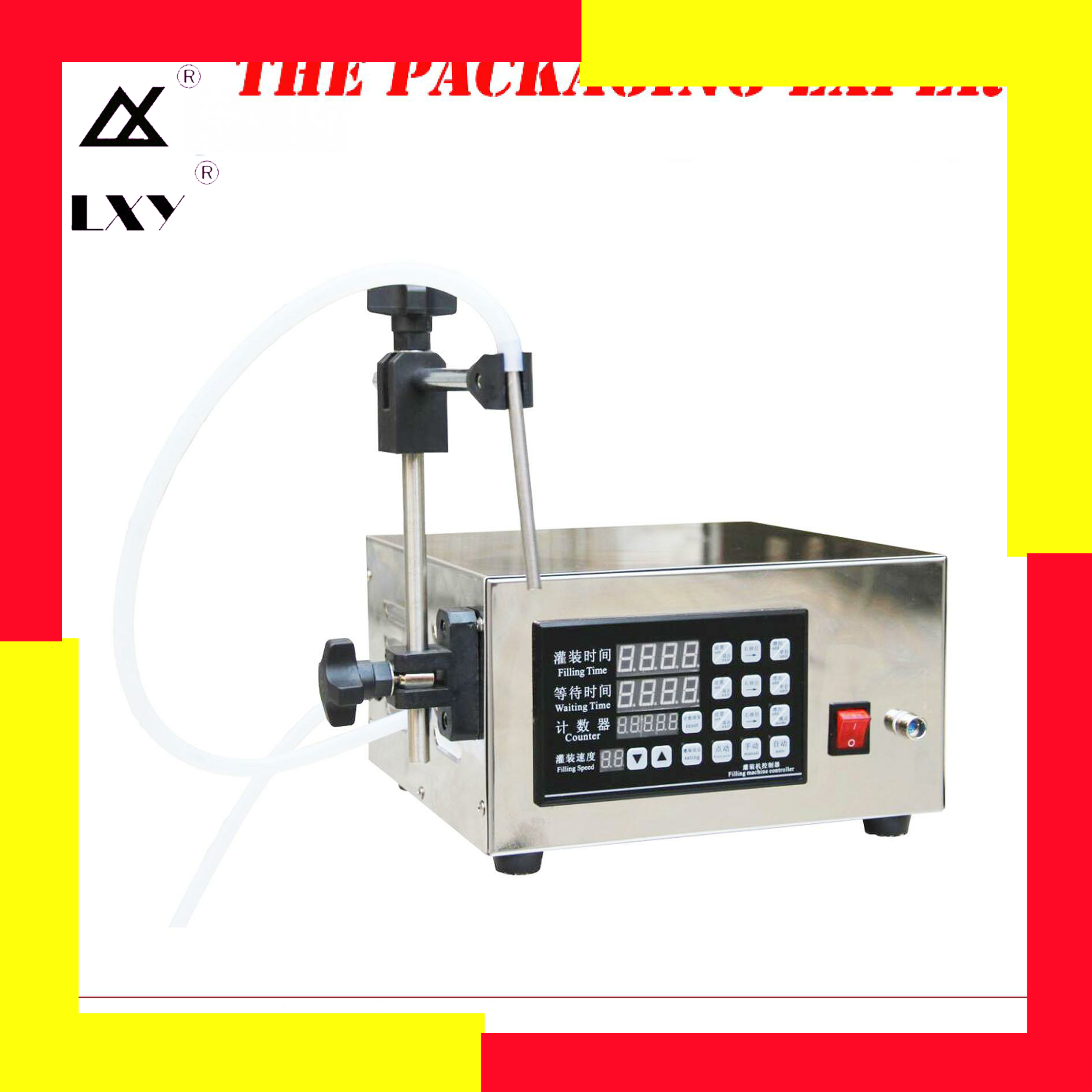 Electrical Liquid Filling Machine Water Digital Filler Automatic Beverage Oil Wine Drinking Liquor Kerosene Fill Equipment Tools