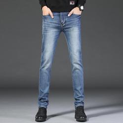 2019 Stijlvolle Lente Herfst Mannen Causale Jeans Hot Verkoop Stretch Broek Mannelijke Gratis Verzending