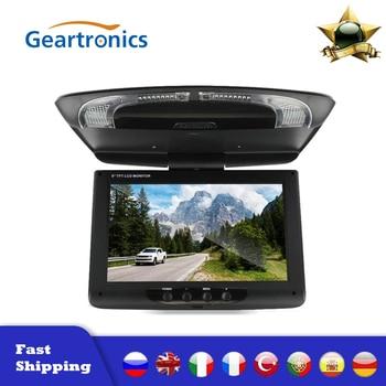 9inch 800*480 HD Car Monitor DVD Automotivo LCD Display Digital Screen AV Input Radio Overhead Multimedia Video Ceiling Roof
