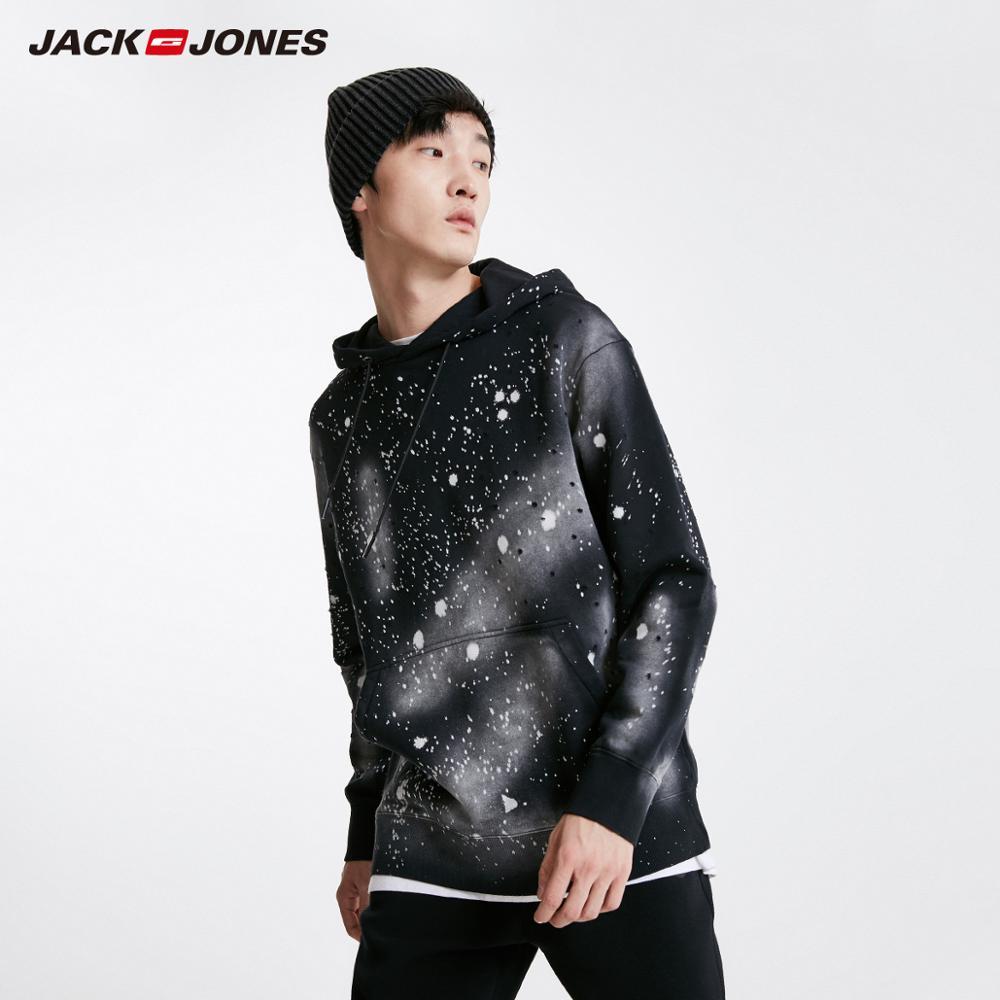 JackJones Men's 100% Cotton Oversized Pullover Hoodie Hiphop| 219133526