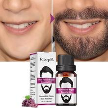 Men Beard Repair Essential Oil Bearded Growth Fluid Gentle Hair Follicle Care Solution