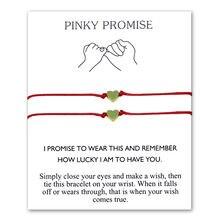 (Комплект) браслет с сердечком обещание на мизинцах регулируемые