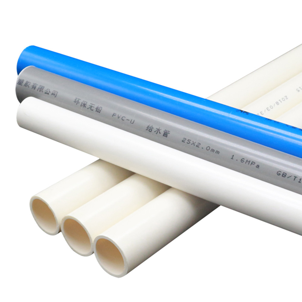 1 Pcs 30cm Long Blue/White/Gray PVC Pipe OD 20mm 25mm 32mm Agriculture Garden Irrigation Tube Fish Tank Water Pipe