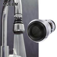 Küche Wasserhahn Belüfter Wasser Saving Wasserhahn Bad Dusche Filter Düse Wasser Sparen Dusche Spray cheap NONE CN (Herkunft) QP001 Kunststoff
