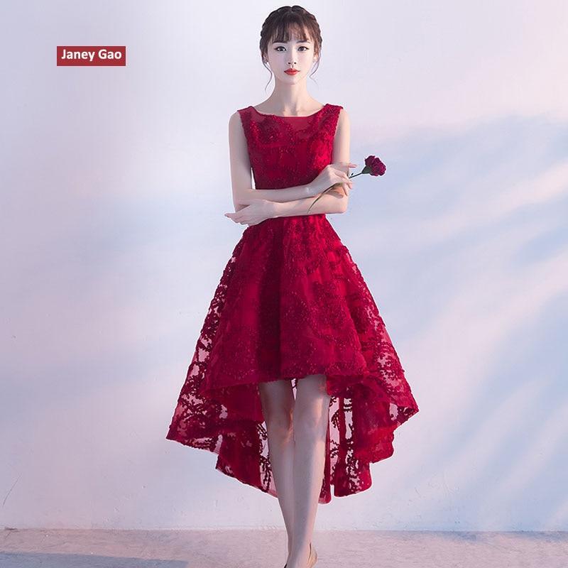 JaneyGao   evening     dress   2019 new short before long banquet fashion sweet red short princess   dress